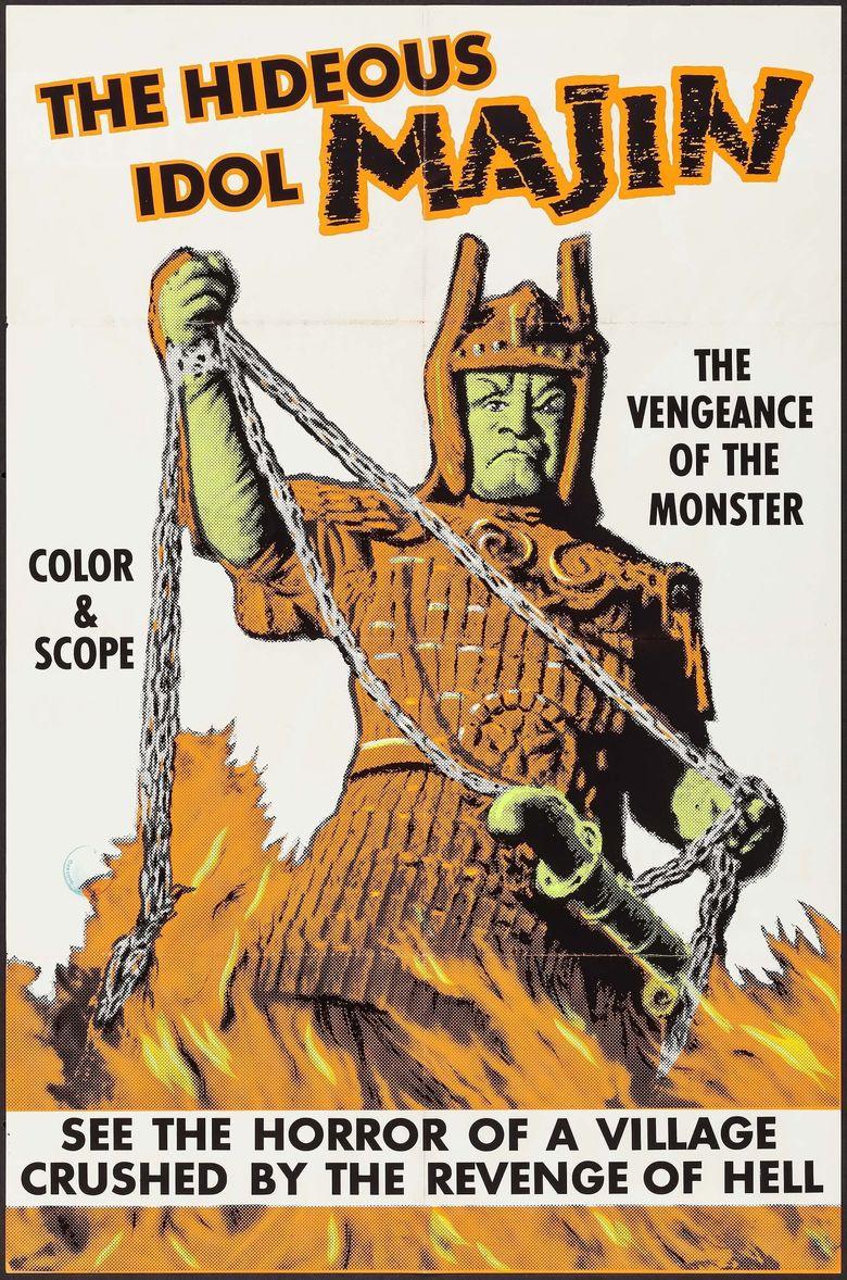Daimajin Poster