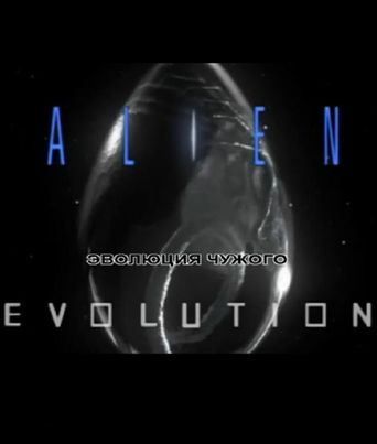 Alien Evolution Poster