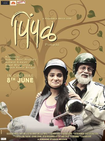 Pimpal Poster