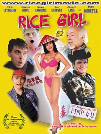 Rice Girl Poster