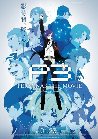 Persona 3 the Movie: #4 Winter of Rebirth Poster