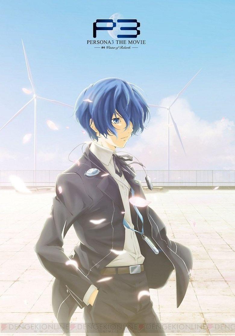Persona 3 the Movie: #4 Winter of Rebirth Poster