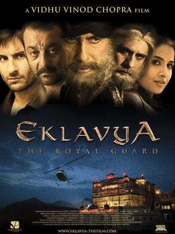 Eklavya: The Royal Guard Poster