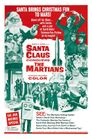 Watch Santa Claus Conquers the Martians