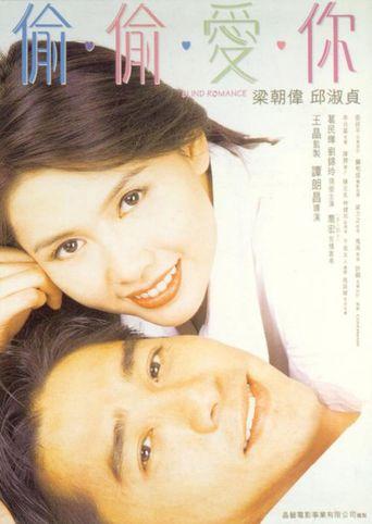 Blind Romance Poster