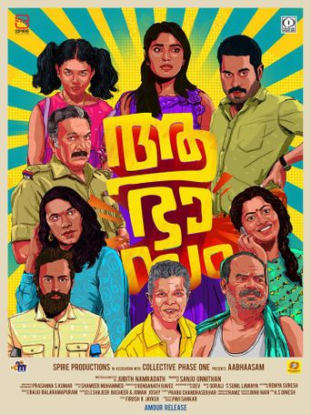 Aabhaasam Poster