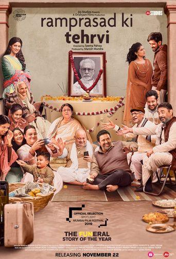 Ramprasad Ki Tehrvi Poster