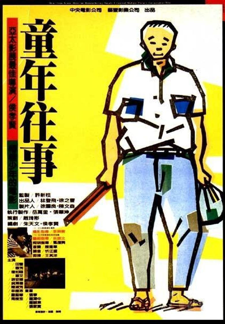The Time to Live and the Time to Die Poster