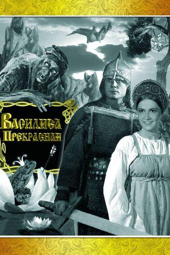 Vassilisa the Beautiful Poster