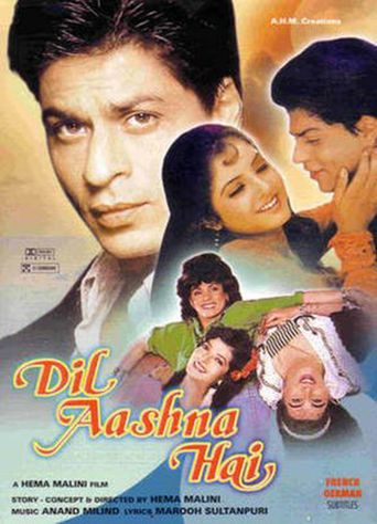 Dil Aashna Hai Poster