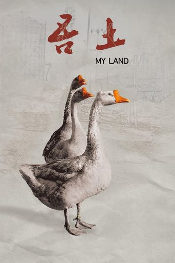My Land Poster