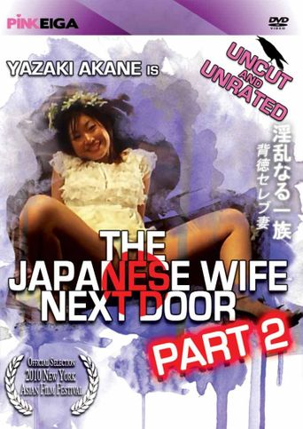 The Japanese Wife Next Door: Part 2 Poster