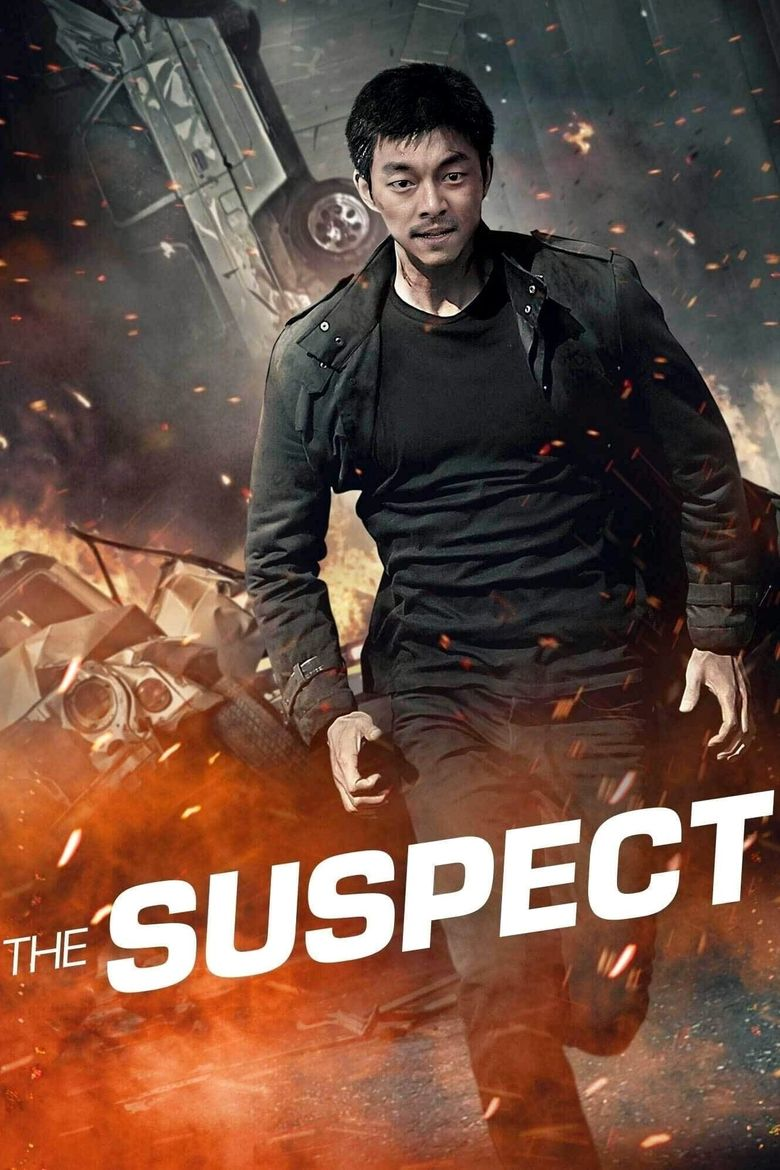 Watch The Suspect