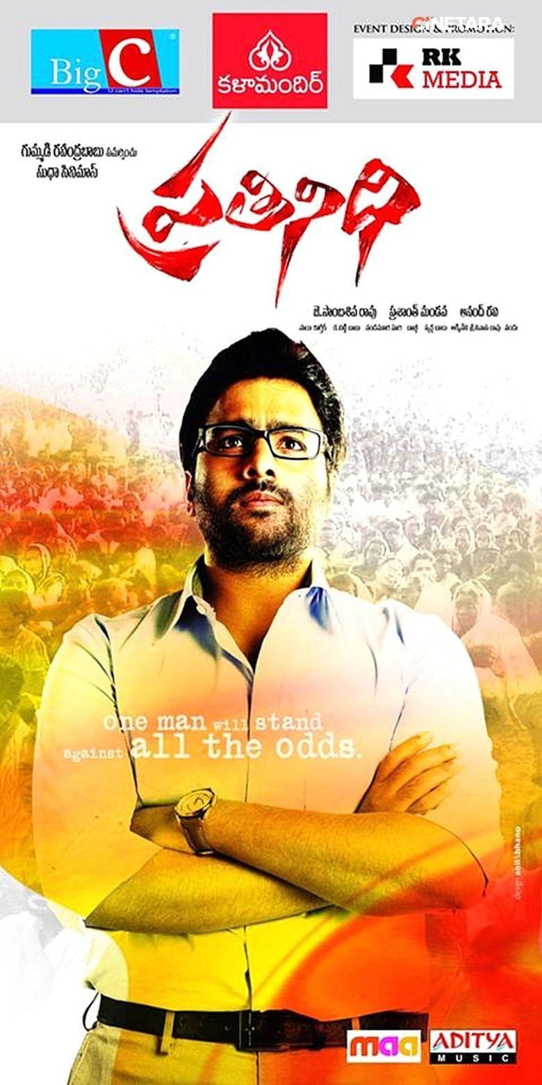 Prathinidhi Poster