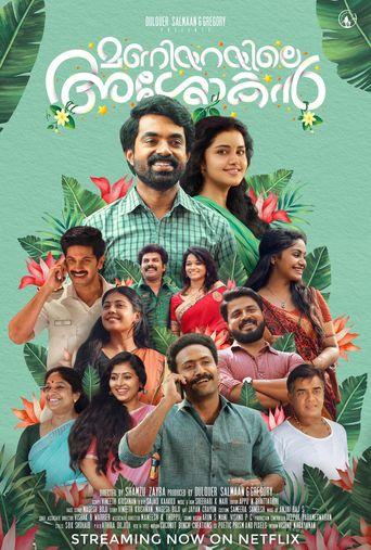 Maniyarayile Ashokan Poster