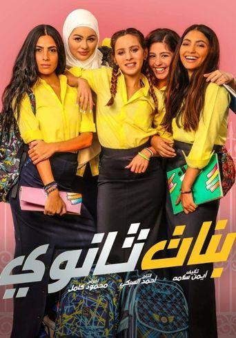 Secondary Girls Poster