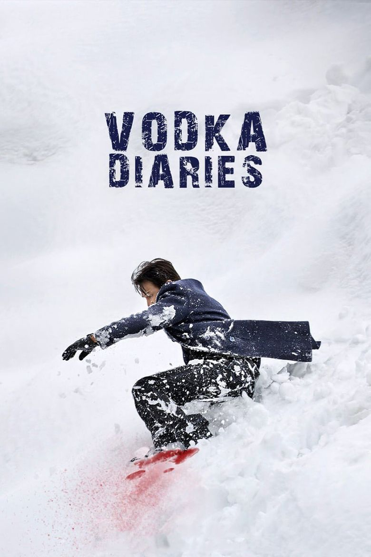 Vodka Diaries Poster