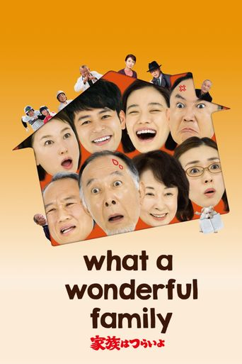 What a Wonderful Family! Poster