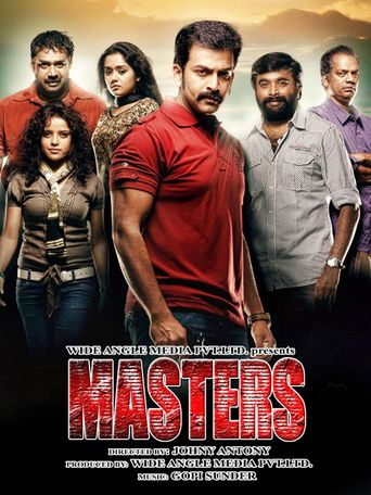 Masters Poster