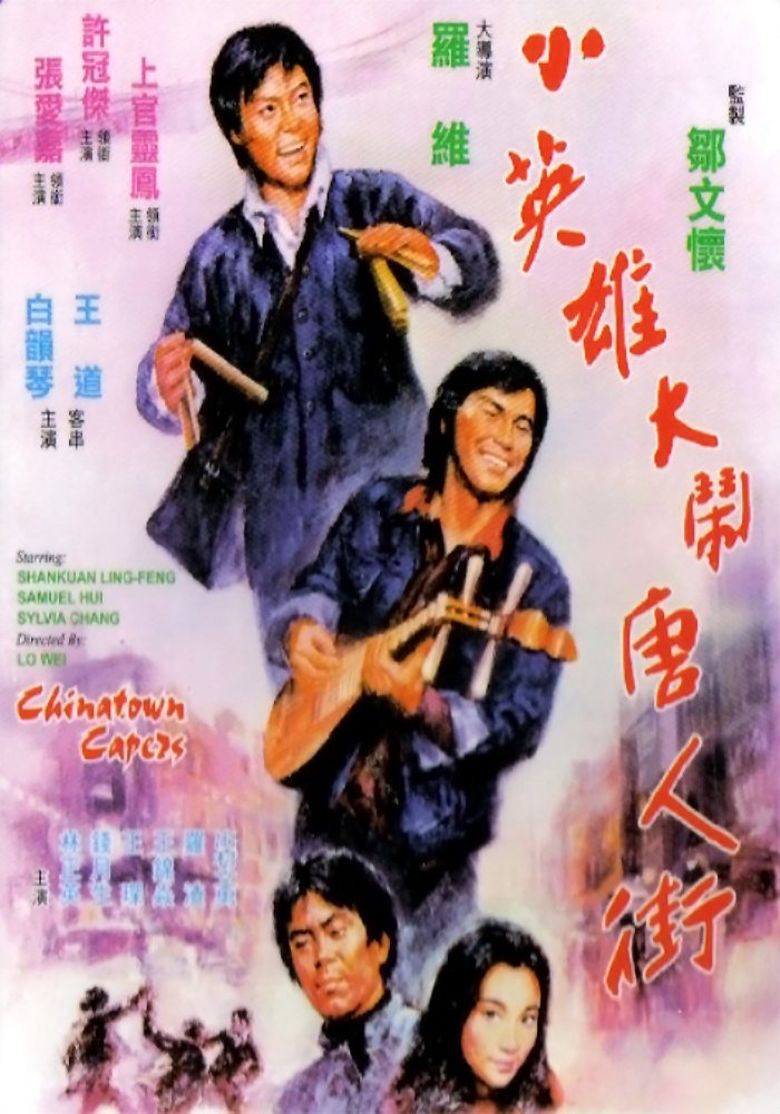 Chinatown Capers Poster