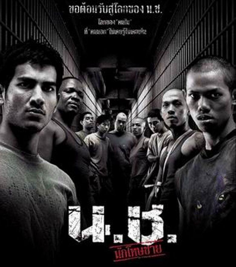 Bangkok Hell: Nor Chor - The Prisoners Poster