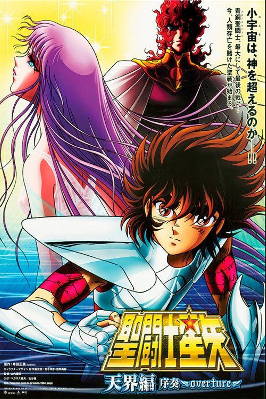 Saint Seiya Heaven Chapter: Overture Poster