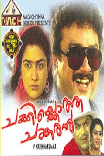 Chakkikotha Chankaran Poster