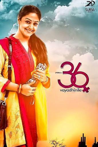36 Vayadhinile Poster