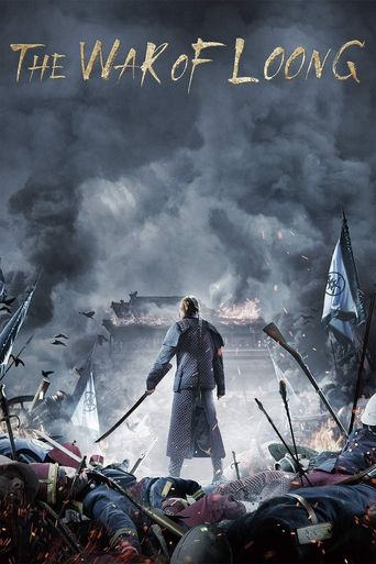The War of Loong Poster