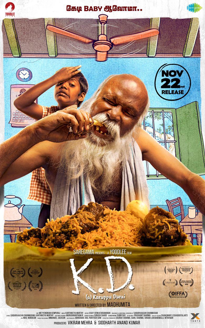K. D. Poster