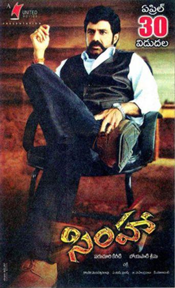 Simha Poster