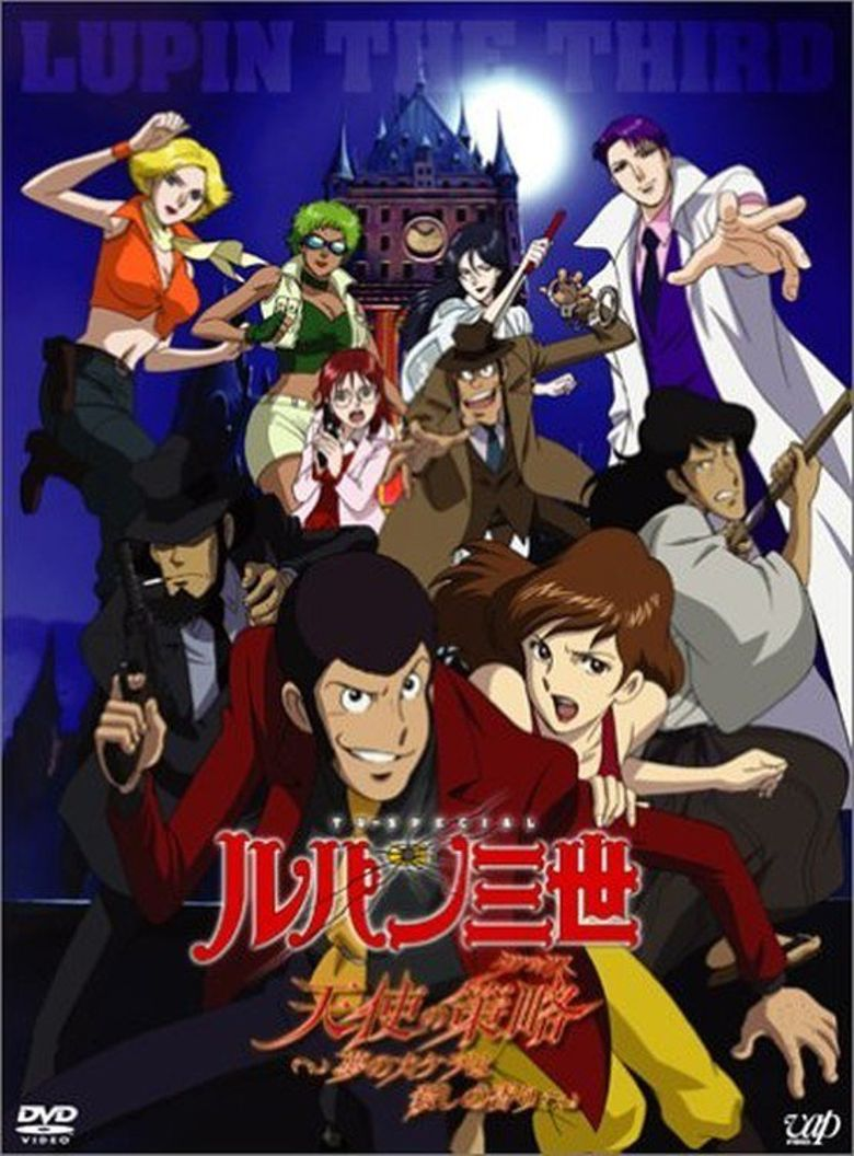 Lupin the Third: Angel Tactics Poster