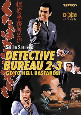 Detective Bureau 2-3: Go to Hell, Bastards! Poster