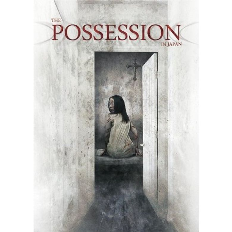 The Possession in Japan Poster