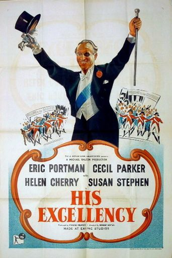 His Excellency Poster