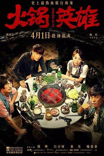 Chongqing Hot Pot Poster