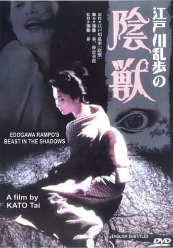 Edogawa Rampo's Beast in the Shadows Poster