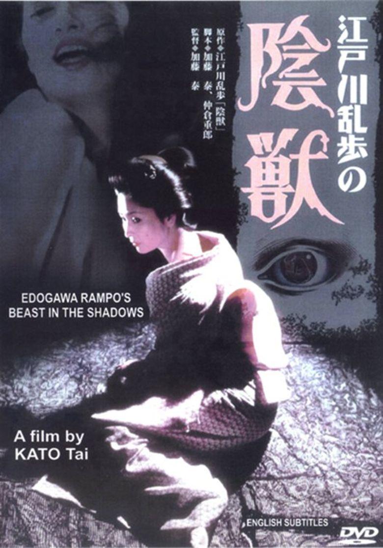 Edogawa Rampo's Beast in the Shadows Poster