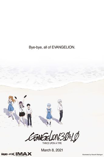 Evangelion: 3.0+1.0 Thrice Upon a Time Poster