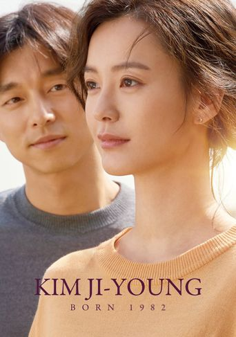 Kim Ji-young, Born 1982 Poster