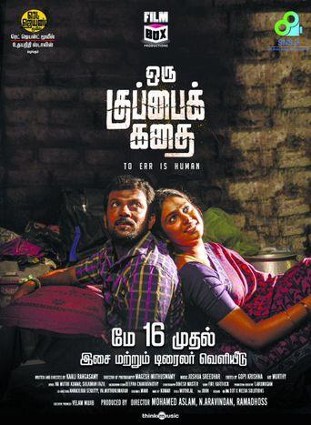 Oru Kuppai Kathai Poster