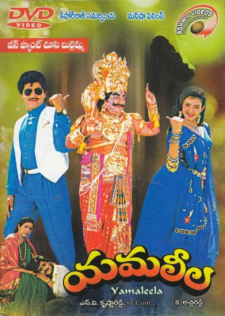Yamaleela Poster
