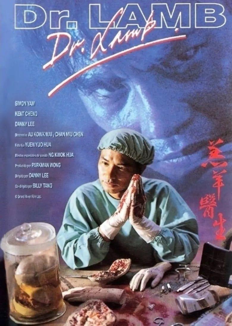 Dr. Lamb Poster
