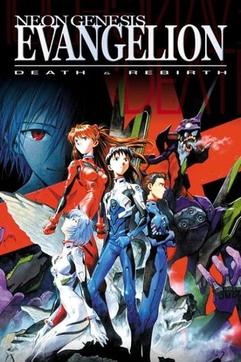 Neon Genesis Evangelion: Death and Rebirth Poster