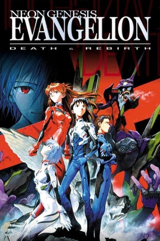 Neon Genesis Evangelion: Death and Rebirth Poster