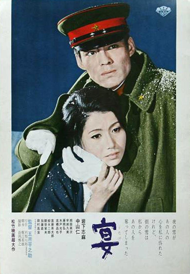 Rebellion of Japan Poster