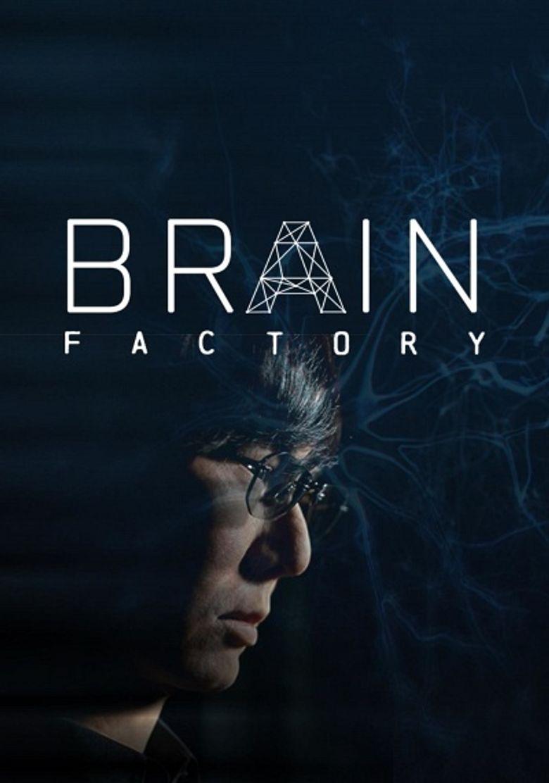 Brain Factory Poster