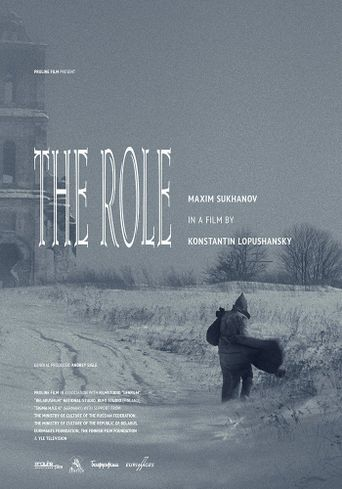 The Role Poster
