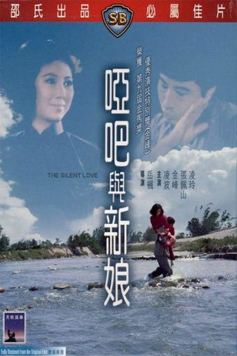 The Silent Love Poster