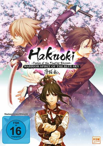 Hakuoki - Demon of the Fleeting Blossom – Warrior Spirit of the Blue Sky Poster